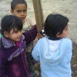 Παιδιά Χαμόγελο